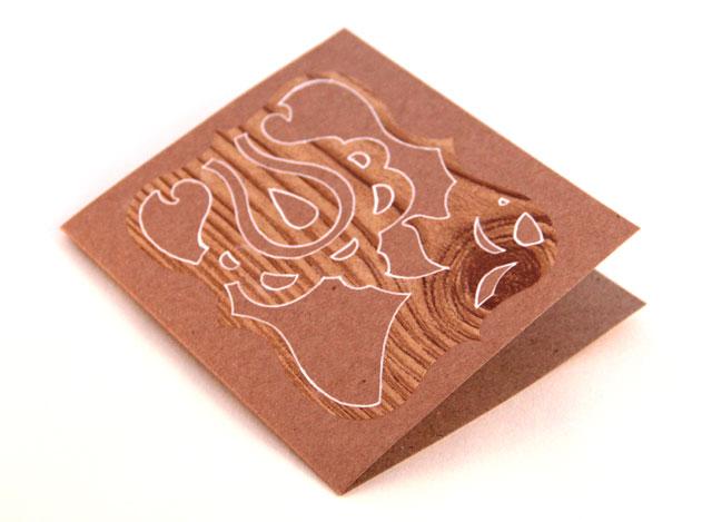 DIY Cricut Tutorial Using Demask Decor Cartridge